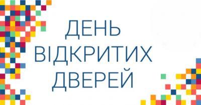 День відкритих дверей КПІАбітFest 9 жовтня!